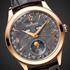 Часы с метеоритом от Jaeger-LeCoultre