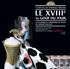 Breguet выступил спонсором выставки в Версале