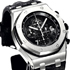 Новые Royal Oak Offshore Ginza 7 Forged Carbon от Audemars Piguet