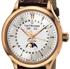 Новая модель часов Manero MoonPhase от известной часовой компании Carl F. Bucherer