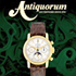 ��������� ������ ����� �� �������� Antiquorum