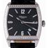 Новые часы Altanus на выставке BaselWorld 2011