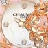 Ювелирные часы Chaumet Hortensia
