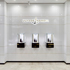 Новый фирменный магазин Ulysse Nardin в Москве