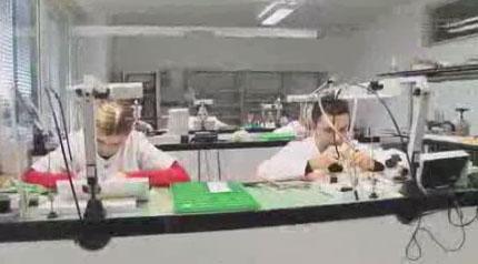 лаборатория компании Atlantic