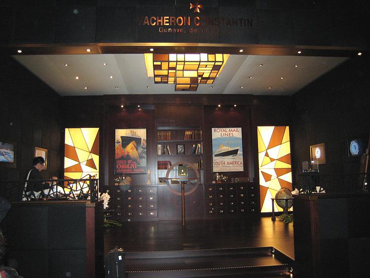 часы Vacheron Constantin на SIHH 2011
