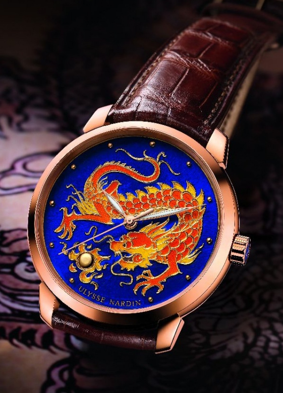 часы Classico Enamel Champleve Dragon Limited Edition