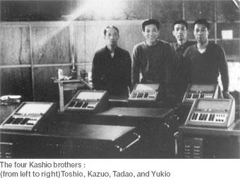 четыри брата Касио - Тосио, Кадзуо, Тадао, и Юкио