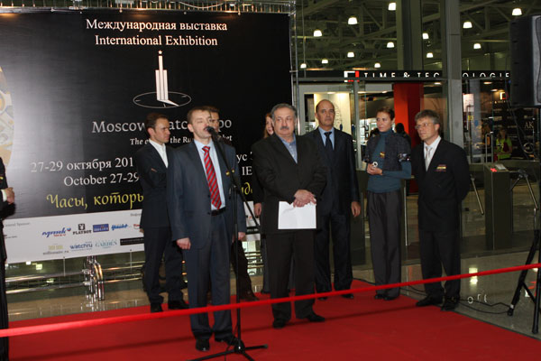 ��������� �������� �������� Moscow Watch Expo