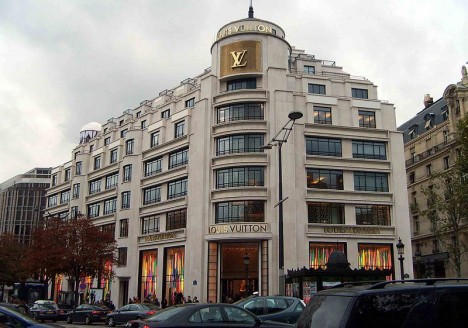 Бутик Louis Vuitton