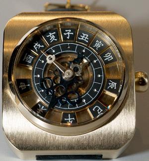 часы Кикуно - Wadokei