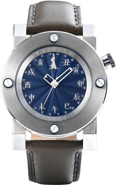 часы Chinese Double Hour Automatic (Ref: СТК15)