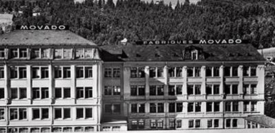 фабрика компании «Movado»