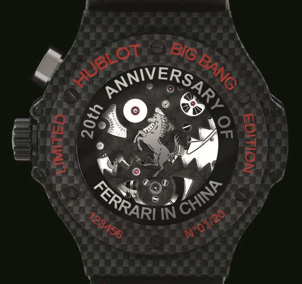 часы Big Bang Chrono Tourbillon Ferrari (Ref. 308.QX.1110.HR.SCF11)