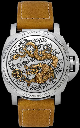 часы Panerai Luminor Sealand 2012 Year of Dragon