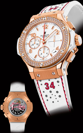 Часы Hublot Ray Allen Big Bang