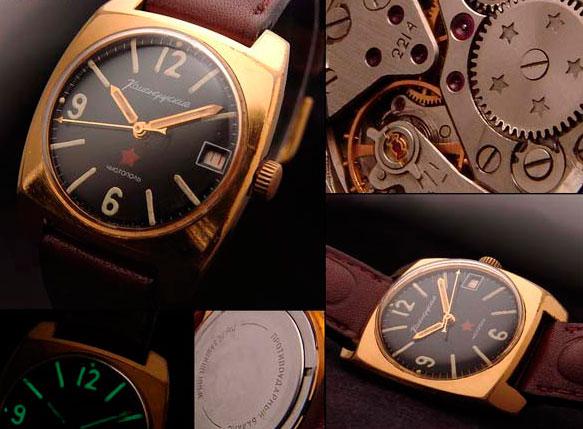 Часы наручные мужские Ракета Made in USSR в Часы скелетон