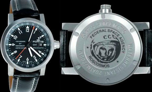 часы Fortis Yuri Gagarin Limited Edition GMT