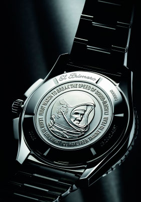 задняя сторона часов Zenith El Primero Stratos Flyback Striking 10th Tribute to Felix Baumgartner