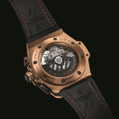 ������ ������� ����� Hublot F1™ King Power Great Britain