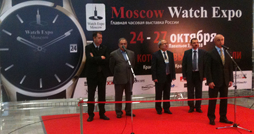 ��������� �������� �������� Moscow Watch Expo 2012