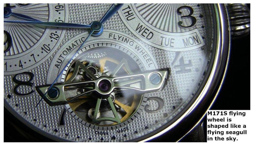 часы Sea-Gull M171S