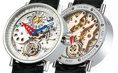 ���� Alain Silberstein Tourbillon White Shadow