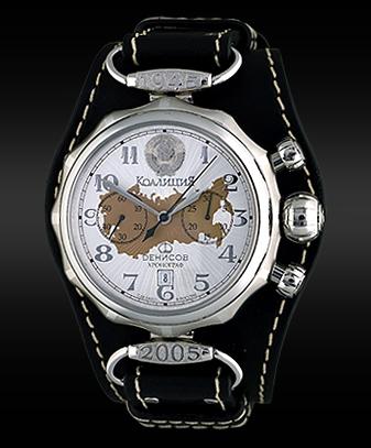 часы Dennisov  Watch  Company COALITION