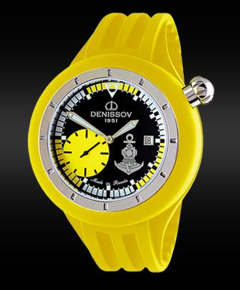 часы Dennisov  Watch  Company VODOLAZ 3105