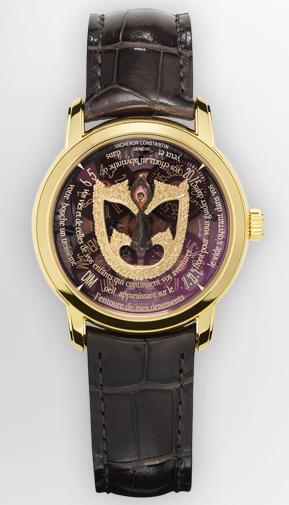 часы Vacheron Constantin Les Masques  China Mask