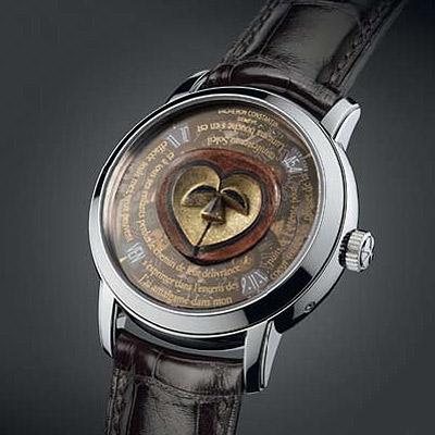часы Vacheron Constantin Les Masques - Masque Gabon