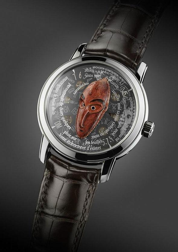 часы Vacheron Constantin Les Masques - Masque Papouasie