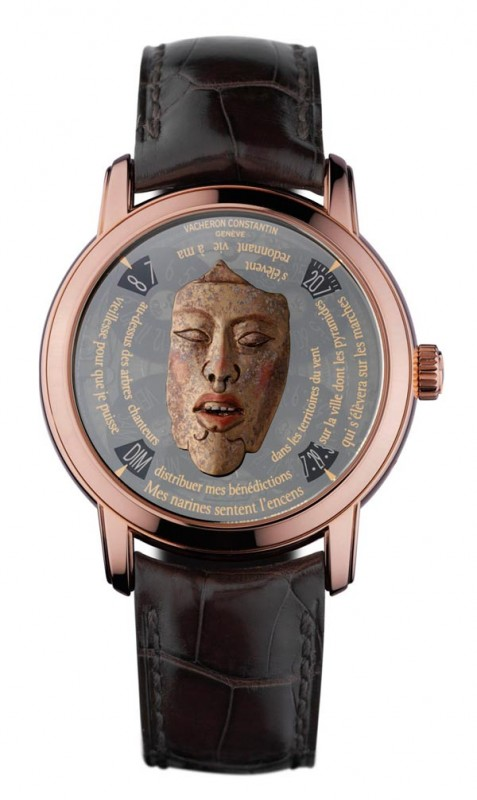 часы Vacheron Constantin Les Masques - Masque Mexico