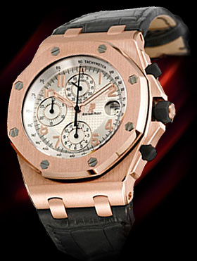 ���� Audemars Piguet Pride Of Russia Limited Edition