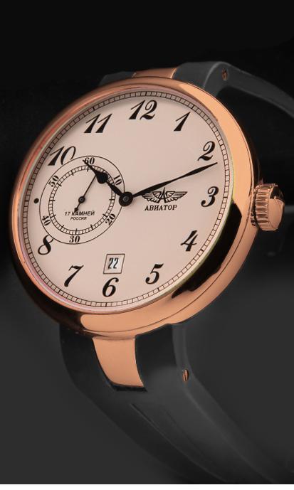 часы Aviator WINGS