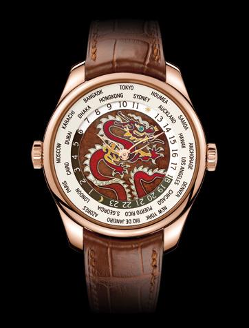 часы Girard Perregaux WW.TC ENAMEL DIAL