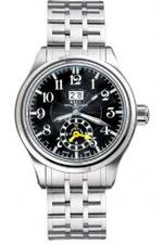 часы Ball Trainmaster Dual Time