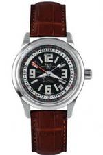 часы Ball Trainmaster GMT COSC