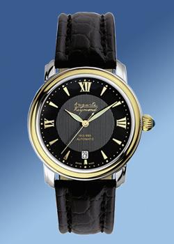 часы Auguste Reymond Cotton Club