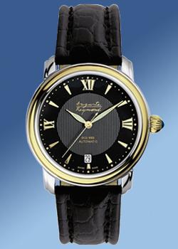 часы Auguste Reymond Limited Edition