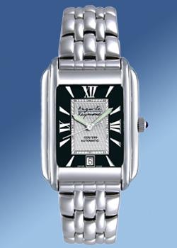 часы Auguste Reymond Charleston Gent Automatic