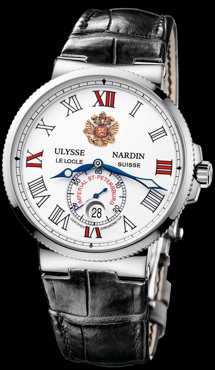 часы Ulysse Nardin The Imperial St. Petersburg