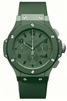 часы Hublot Big Bang Limited