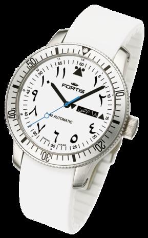 часы Fortis B-42 Al Tayar White