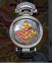 часы Bovet Dragon
