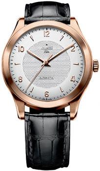 часы Zenith Ultra Thin
