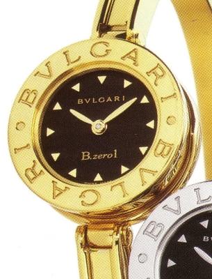 часы Bulgari B.zero1