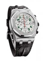 Royal Oak Offshore Pride of Mexico special edition
