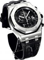 Royal Oak Offshore Ginza 7 Forged Carbon