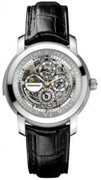Jules Audemars Skeleton Minute Repeater Perpetual Calendar